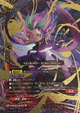 Dragon Force (Darkness Dragon World) D-BT04/0003 RRR