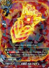 Sun Stone, Bal Flame D-BT04/0025 R