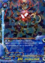 Armor Talisman: GAUGE & DRAW D-BT04/0045 R