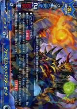 Force Element Master, Zetta D-BT04/0046 R