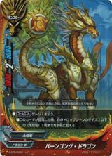 Baan Gong Dragon D-BT04/0021 R Foil