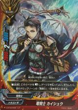 Dragon Knight, Kaishuu D-BT04/0022 R Foil