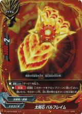 Sun Stone, Bal Flame D-BT04/0025 R Foil