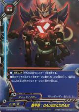 Armor Talisman: GAUGE & DRAW D-BT04/0045 R Foil