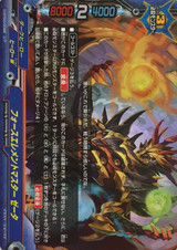 Force Element Master, Zetta D-BT04/0046 R Foil