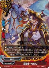 Dragon Knight, Magellan D-BT04/0051 U Foil