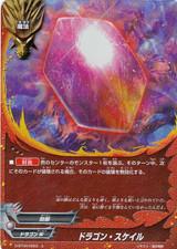 Dragon Scale D-BT04/0053 U Foil