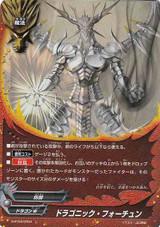 Dragonic Fortune D-BT04/0054 U Foil