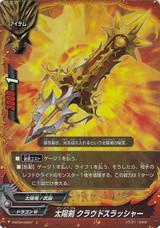 Sun Sword, Cloud Slasher D-BT04/0057 U Foil