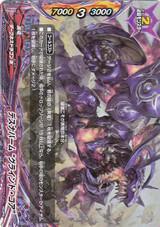 """Death Napalm, """"Grind Core"""" D-BT04/0065 U Foil"""