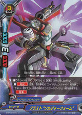 "Blast, ""Soldier Form"" D-BT04/0066 U Foil"
