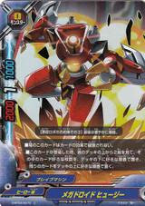 Megadroid Huge D-BT04/0070 U Foil