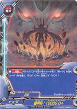 Armor Talisman: 10000 D+ D-BT04/0072 U Foil