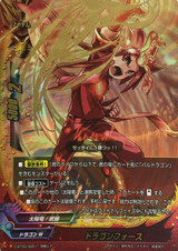 Dragon Force (Dragon World) D-BT03/S001 SP