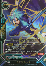 Dragon Force (Star Dragon World) D-BT03/S003 SP