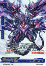 Great Demonic End Dragon, Azi Dahaka D-BT03/???? ????