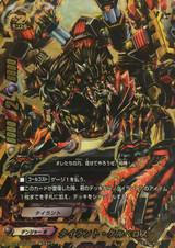 Tyrant Cerberus D-BT03/0003 RRR