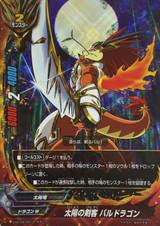 Swordsman of the Sun, Bal Dragon D-BT03/0010 RR