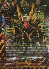 Tyrant Healer D-BT03/0012 RR