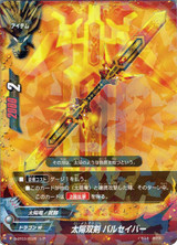 Dragon Twin Sword, Bal Saber D-BT03/0025 R