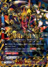 Destructive Sky Subjugator, Tyrant Asura D-BT03/0027 R