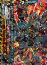 """Cerberus, """"Violence Gazer!"""" D-BT03/0031 R"""
