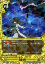 Starfall Night D-BT03/0037 R