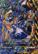 Armorknight Deathgaze D-BT03/0047 R