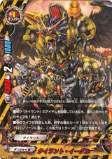 Tyrant Eagle D-BT03/0061 U