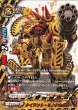 Tyrant Minotaur D-BT03/0090 C