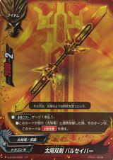 Dragon Twin Sword, Bal Saber D-BT03/0025 R Foil