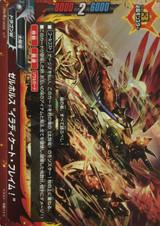 "Zellhorus, ""Eradicate Flame"" D-BT03/0026 R Foil"