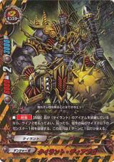 Tyrant Diablo D-BT03/0028 R Foil