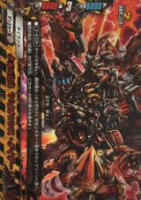 "Cerberus, ""Violence Gazer!"" D-BT03/0031 R Foil"