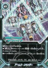 Arms Commander D-BT03/0042 R Foil