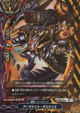Armorknight Deathgaze D-BT03/0047 R Foil