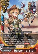 Dragon Knight, Billy the Kid D-BT03/0051 U Foil