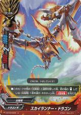 Skyrunner Dragon D-BT03/0053 U Foil