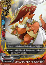 "Burning Rapier Dragon, ""SD"" D-BT03/0054 U Foil"