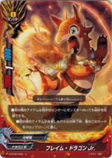 Flame Dragon Jr. D-BT03/0055 U Foil