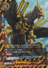 Tyrant Griffon D-BT03/0059 U Foil