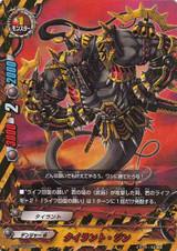 Tyrant Jinn D-BT03/0062 U Foil