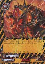 Battle Aura Rampage D-BT03/0063 U Foil