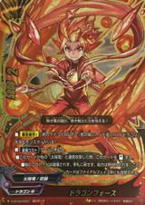 Dragon Force (Dragon World) D-BT03/0001 RRR