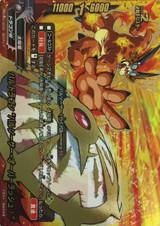 """Bal Dragon, """"Bal Saucer Over Rush!"""" D-BT03/0002 RRR"""