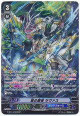 Champion of Storms, Thavas G-BT13/S08 SP