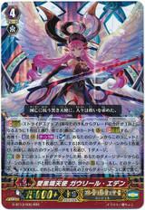 Fanatic Seraph, Gavrail Eden G-BT13/005 RRR