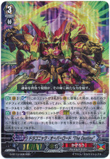 "Dragonic Overlord ""The Destiny"" G-BT13/008 RRR"