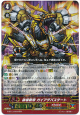 Destruction New Emperor, Gaia Devastate G-BT13/009 RRR