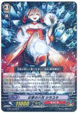 Six-fold Flower of Fantasy, Shirayuki G-BT13/042 R